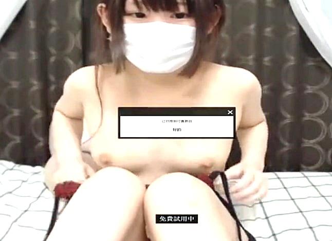 【ライブチャット】女子高生位に見える素人娘が膨らみかけおっぱい晒してネット配信