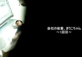 東京恥見特捜部 P2M2PG3 Part6【会社の後輩】