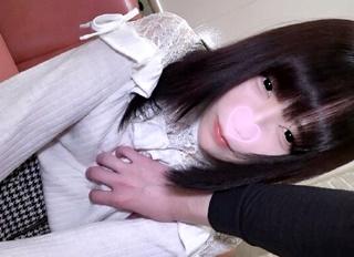 【個人撮影】こんな清楚っぽい童顔黒髪娘でも円光すんのか・・生ハメ断れず中出しされてしまうちっぱい美少女!