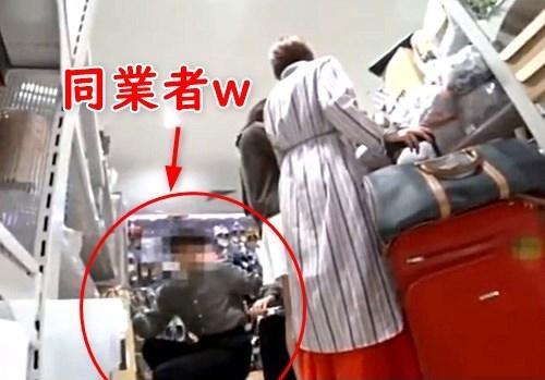 """【衝撃映像】「美女発見!盗撮したろw」⇒ """"無敵""""の同業者が登場してカメラに映りこんでしまうwwww"""