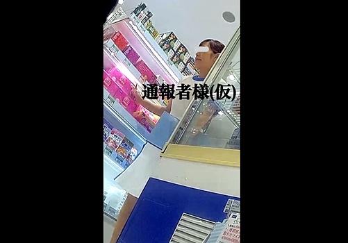 【※盗撮バレにつき閲覧注意】コスメショップの美容部員にバレ → 逃亡 → 通報されて人生終了する撮り師