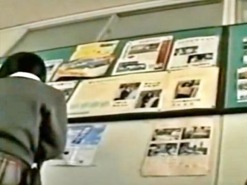 これは完全にガチ・・女子高生がクラスメイトのパンチラを盗撮した本物動画が流出・・【龍虎 鬼姫】