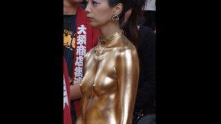 【動画】「金粉ショー」とかいうくっそエロい合法野外露出イベントがこちらwwww