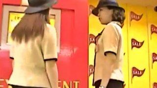 某デパートにて。エレベーターガールとコーヒーレディのパンチラ撮り放題してきたwww某デパートにて。エレベーターガールとコーヒーレディのパンチラ撮り放題してきたwww