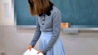 女教師のパンチラを変態生徒が盗撮する伝説の動画(ロングver.)、公開される